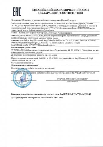 EAC Sertifikası